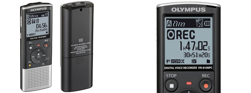 Olympus VN-8100PC Digital Voice Recorder